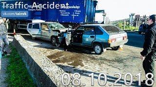 Подборка аварий и дорожных происшествий за 08.10.2018(ДТП, Аварии, ЧП)