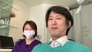 麻布十番 はな歯科④「歯磨きの常識の変遷」