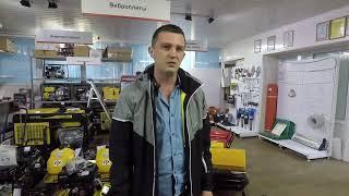 видео Бензогенератор Fubag BS 2200