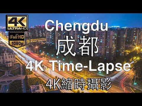 4K Chengdu Night Timelapse