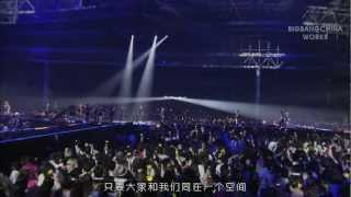 [中字]BIGBANG Love & Hope Tour 2011