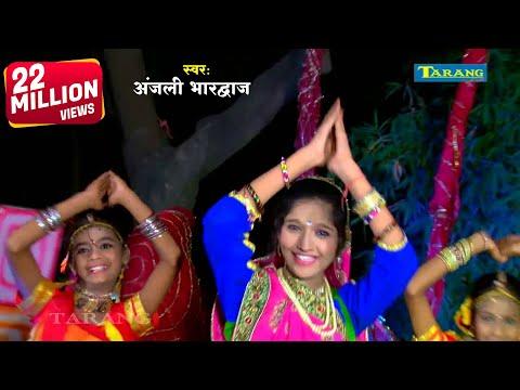 anjali bhardwaj | jhuleli ho maiya jhuleli | new bhojpuri bhakti song