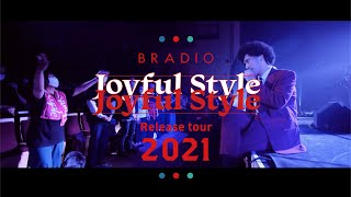 BRADIO-Switch (OFFICIAL LIVE VIDEO) 2021.6.19 at LINE CUBE SHIBUYA