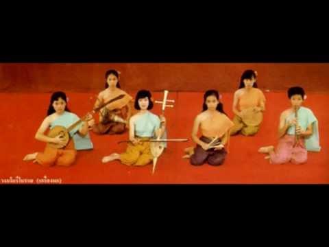 ดนตรีไทยสมัยอยุธยา