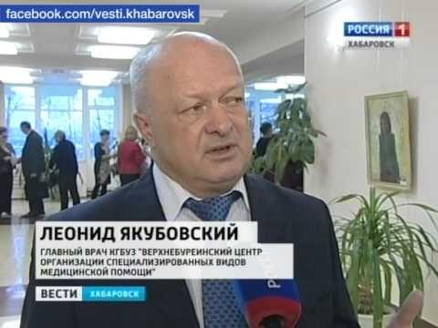 Вести-Хабаровск. Льготные рецепты