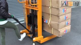 油圧手動フォークリフト(耐荷重1000kg)(品番:TOL-0019) thumbnail
