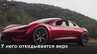 Tesla представила грузовик и новый спорткар