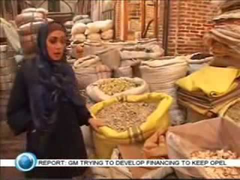A documentary about Tabriz-IRAN