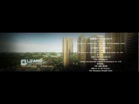 Mixed Used Development Architectural 3D CGI Animation by Lifang