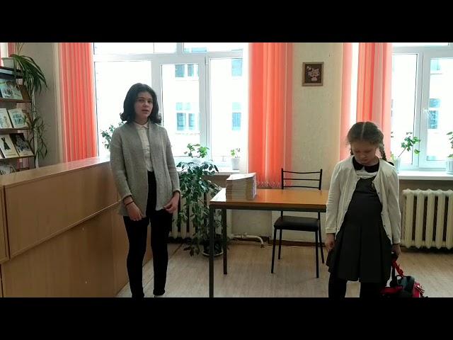 Изображение предпросмотра прочтения – «ученицы 1 и 6 класса МБОУ СОШ № 34 г. Ижевска» читает произведение «В классе» М.И.Цветаевой
