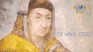 First Documentary Movie On Great sikh martyrs Bhai Bhagel Singh Ji    Part   1 2
