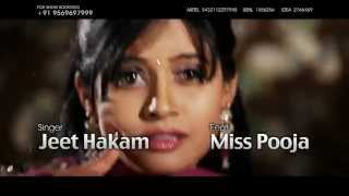 Jeet Hakam - Miss Pooja - Hazooriyaan - Goyal Music - Official Promo HD