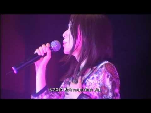 Suara Hong Kong Live 2010~夢想歌宴~片段 - 太陽と月
