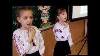 """Відкритий урок """"Державні та народні символи України"""""""