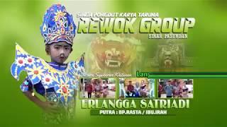 """Download Lagu LANGKA PERASAANE """" REWOK GROUP """" ( KHITANAN ERLANGGA SATRIADI )# DUSUN GONJING II mp3"""