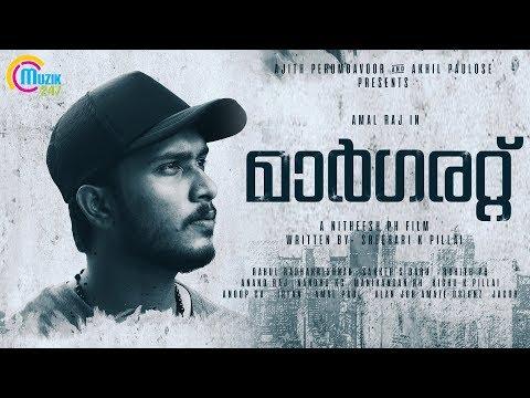 MARGARET (മാർഗരറ്റ്) | Crime Thriller | Malayalam Short Film | Nitheesh PH | HD