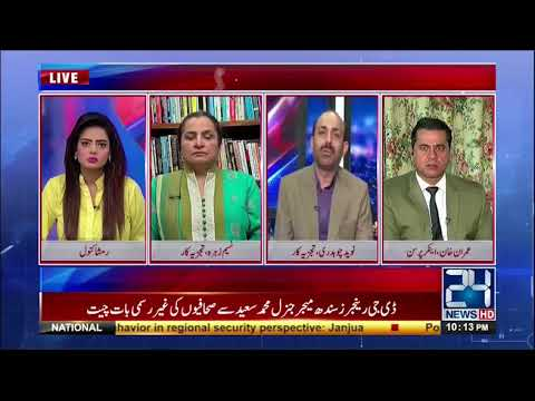 Nawaz Sharif - Special Transmission - 4 October 2017 - 24 News HD
