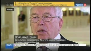 В России собирают деньги на памятник жертвам политических репрессий