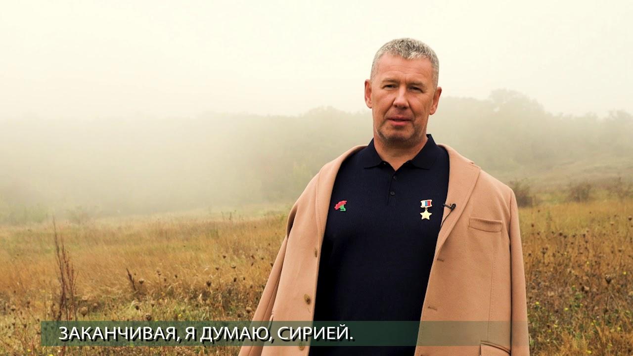 Яшкин Сергей Леонидович