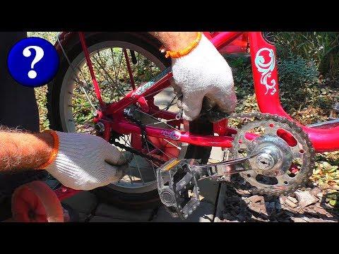 РЕМОНТ ЦЕПИ ВЕЛОСИПЕДА соединение велосипедной цепи как установить замок