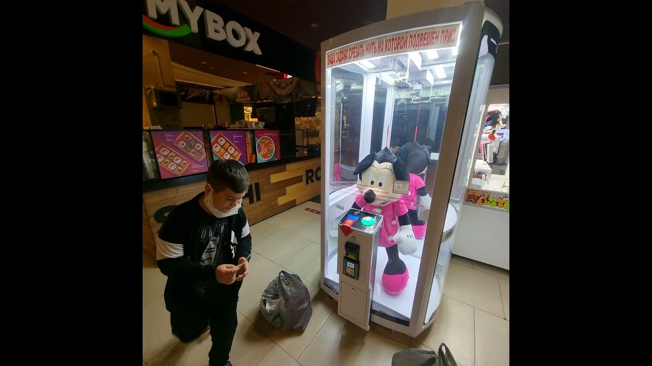 игровой автомат в телеграмме