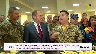 видео Перевод документов в Одессе