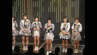 NMB48の城恵理子(チームBII)が2度目となるグループ卒業を発表した。 3月20日に行われたチームBII公演「2番目のドア」の中でグループを卒業する...