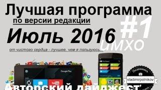 видео Лучшая программа OBD2 для Андроид