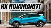 Hyundai Tucson и Kia Sportage - YouTube