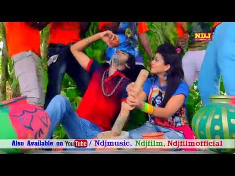 New Bhole Baba Hit Bhajan 2016 | भांग पीलादे भोले । Latest Haryanvi Song | Manish Babbar |NDJ Music