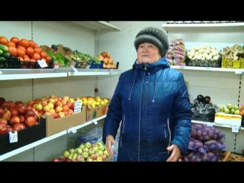 АРИС Овощной магазин