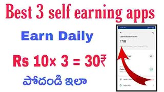 Best 3 self Earning Apps | Earn Daily Rs 30+30+30 Free paytm cash with NEW APPS | GMK Tech Telugu