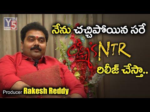 నేను చచ్చిపోయిన సరే లక్ష్మి 's ఎన్టీఆర్ రిలీస్ చేస్తా  | RGV on Lakshmi's NTR Controversy| Y5 Tv