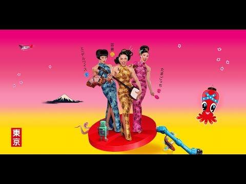 SAYONARA TOKYO – Die Japan Varieté Revue