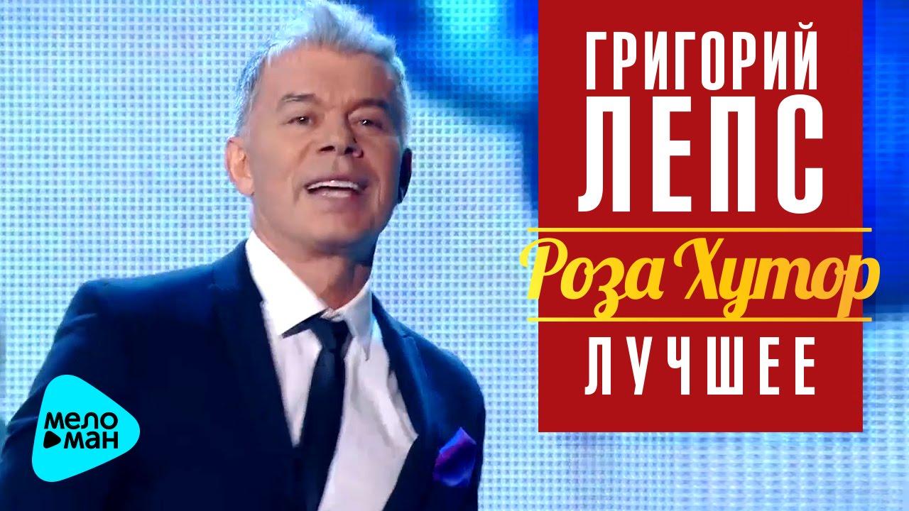 Oleg Gazmanov now 80