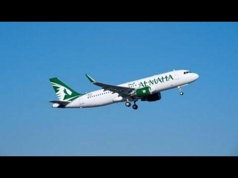 طيران المها تعلن عن وظائف شاغرة للسعوديين بــ 11 مدينة