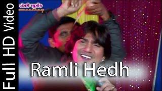 Vikram Thakor | Gujarati New Song |  Ramli Hedh