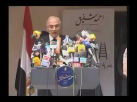 Ahmed Shafik vs Mohamed Morsy