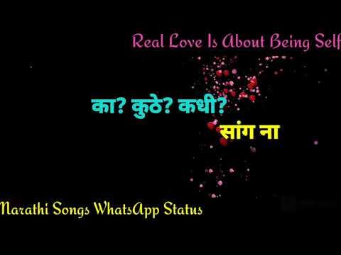 मन दुर उडाले रे Man Dur Udale Re WhatsApp Status 1 |O Sajna|New Marathi Song 2018 |Love Marathi Song