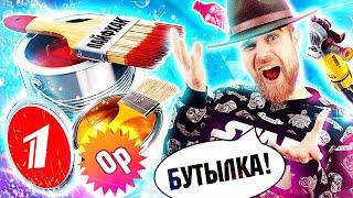 Треш ОБЗОР лайфхаков от ПЕРВОГО канала - БУТЫЛКА из бутылки и ПОЗОРНЫЕ склейки за 0 РУБЛЕЙ