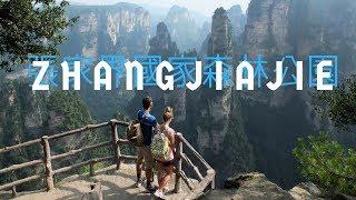 Niesamowite góry z AVATARA - GDZIE BĄDŹ #47