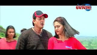 Bob Kaati Baby Odia Masti Song | Film Tu Mo Aakhira Tara | Sidhanta & Barsha | BOBAL