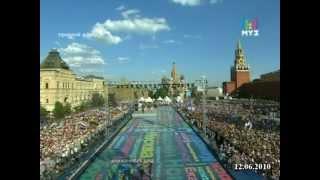 Волшебники Двора - Россия, мы дети твои!