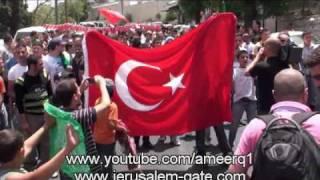 Flags of Turkey flying in everywhere in Jerusalem Türkiye Bayrakları her yerde, Kudüs'te uçan