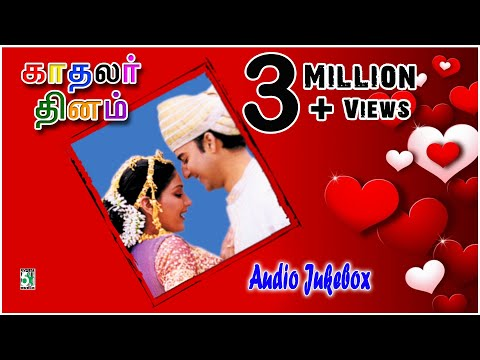 A.R.Rahman Hits | Kadhalar Dhinam Audio Jukebox (Full Songs)