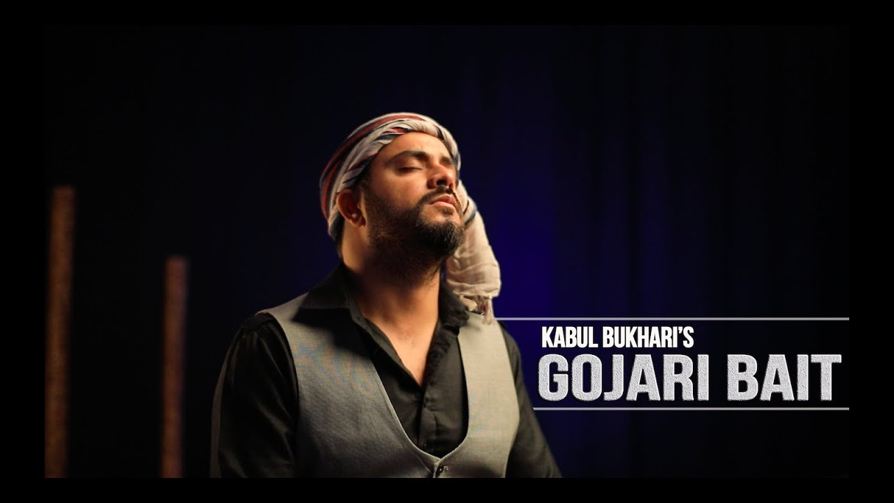 Download Gojari Bait | Kabul Bukhari | Kalaam Khuda Bakhsh Zaar