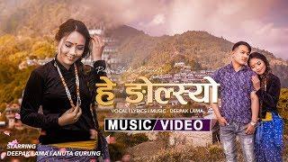 Hey Ngylso - Deepak Lama Ft. Anuta Gurung   Official Nepali Song 2020/2076