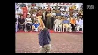 八极拳名师王世泉 Ba Ji Quan Mingshi Wangshiquan