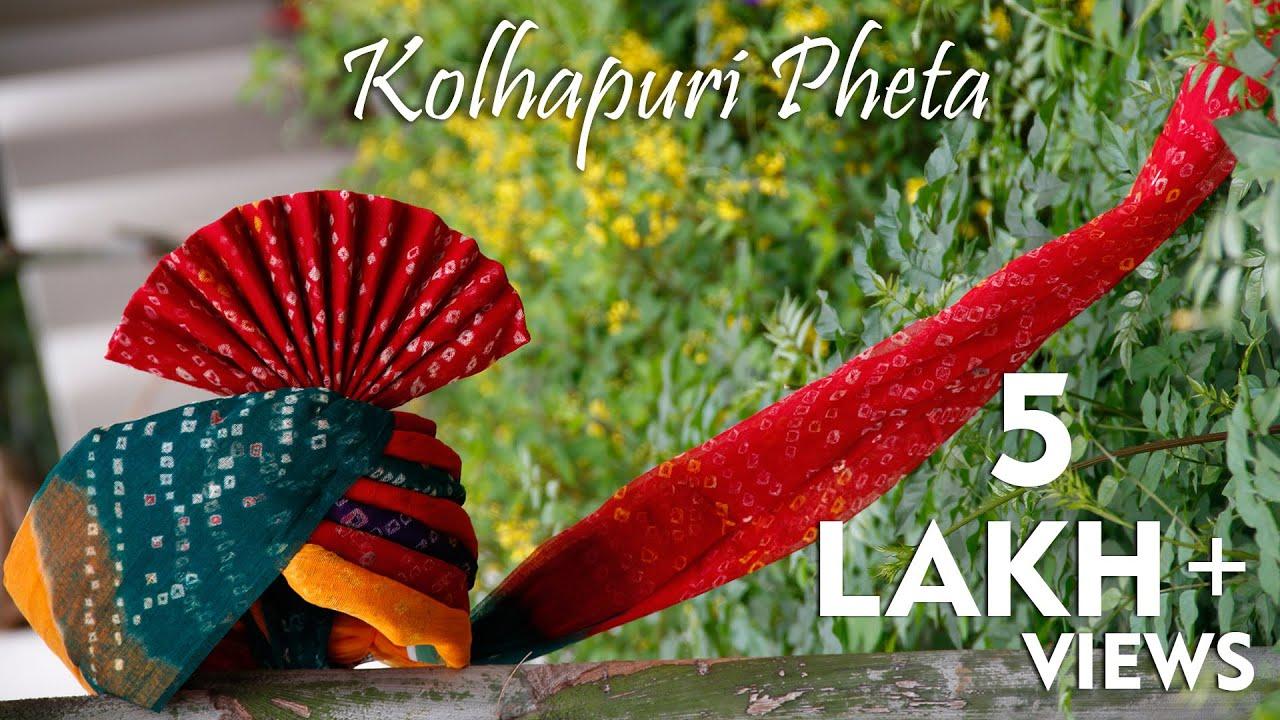 How To Wear Kolhapuri Maharashtrian Pheta Turban From Fabric