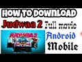 How to download judwaa 2 full movie full HD in Android mobile phone